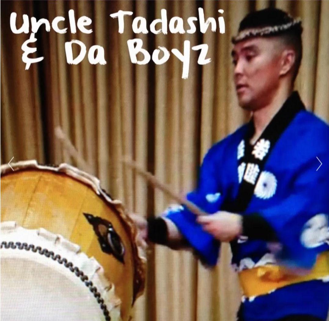 """Uncle Tadashi & Da Boyz – """"My Old Stompin' Ground"""""""