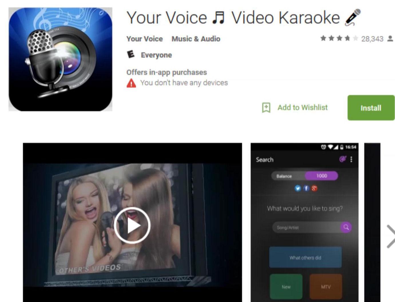 Your Voice App