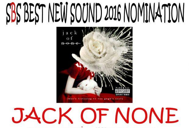 sbs_best_new_sound_2016_003