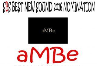 sbs_best_new_sound_2016_004
