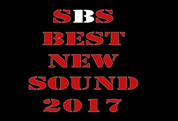 SBS Best New Sound 2017 - Nominations Start Today!