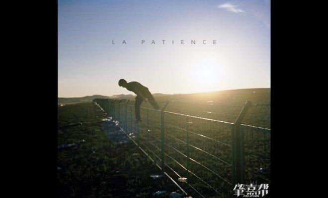 "Zhaojiabang – ""La Patience"""