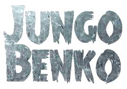 Jungo Benko – Jungo Benko