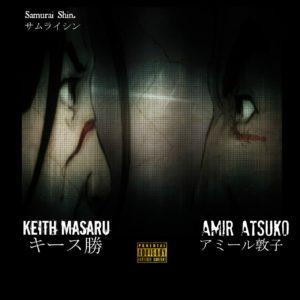 Samurai Shin – Original Soundtrack