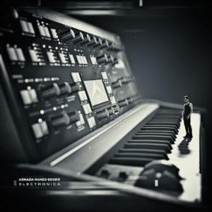 Armada Named Sound – Electronica