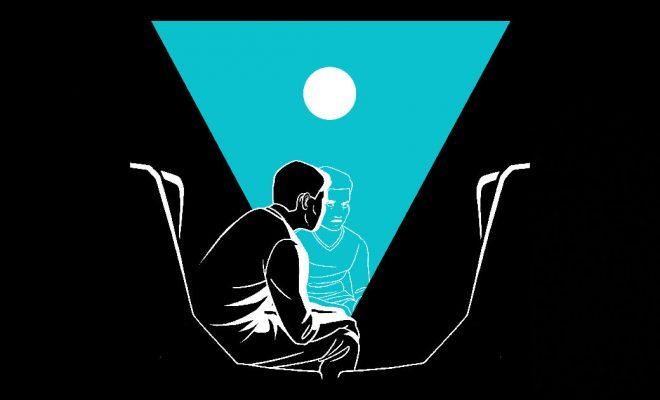 "KYZR – ""Night Vision"" Featuring Erik Frisberg"