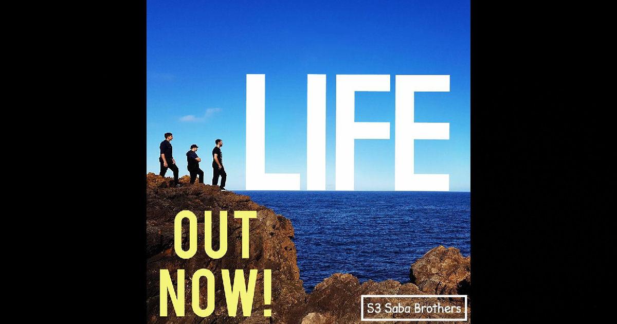"Saba Brothers – ""Walk Away"""