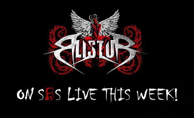 SBS Live This Week 116