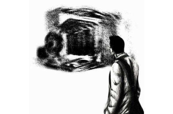 Tom Esch – Afterimage