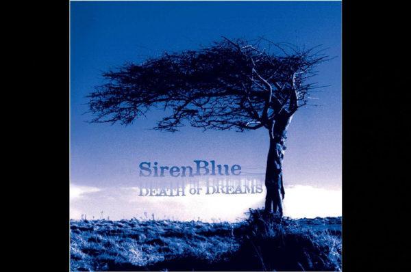 "SirenBlue - ""Too Deep"""