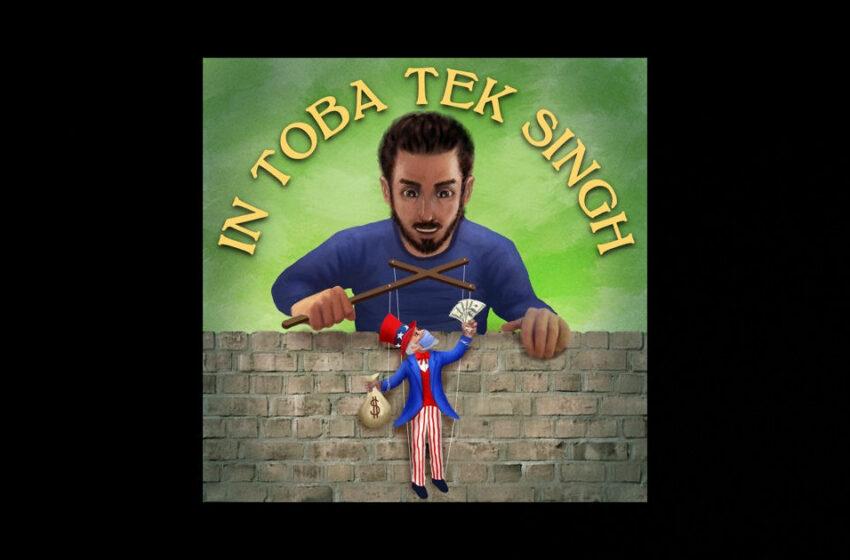 """Turfseer – """"In Toba Tek Singh"""""""